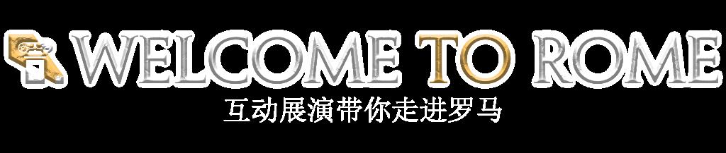 -Logo-Mobile