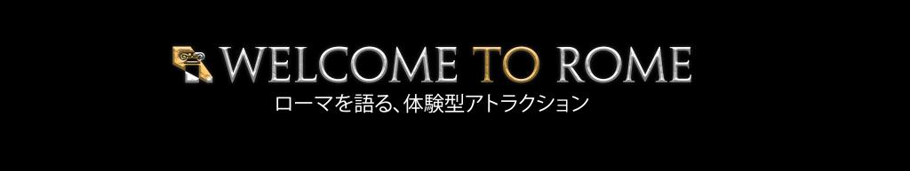 ローマの見どころ-logo